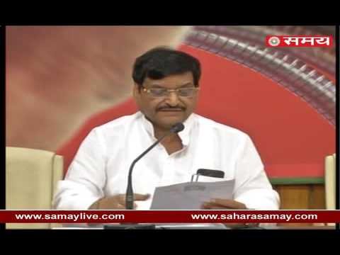 Shivpal Yadav expelled to Minister of State for Forest from the party