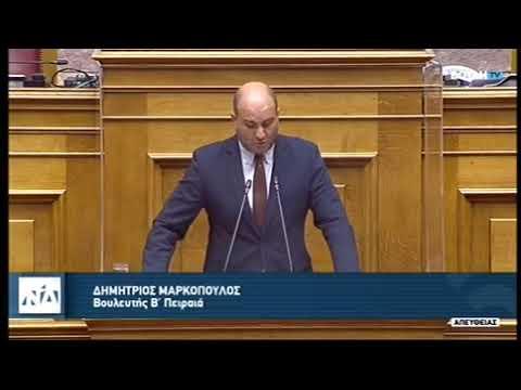 Ο βουλευτής της Ν.Δ., Δ. Μαρκόπουλος, κατά Χρυσοχοΐδη
