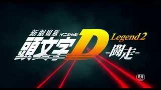 Nonton                               Legend2           Pv Film Subtitle Indonesia Streaming Movie Download