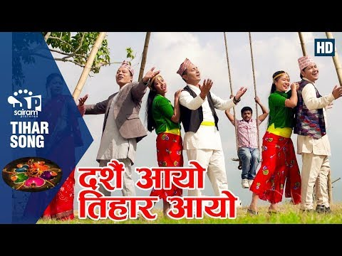 (दशैं आयो ! Dashain Aayo New song | Damber Khapoong | Ft. Kamal Singh, Nagma Shrestha | 2075 | - Duration: 6 minutes, 23 seconds.)