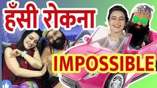 Funniest Compilation of Baba Gurmeet Ram Rahim Singh Insan