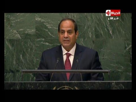 بالفيديو .. المشاركة الثانية للرئيس عبد الفتاح السيسي بكلمة مصر في الدورة ا