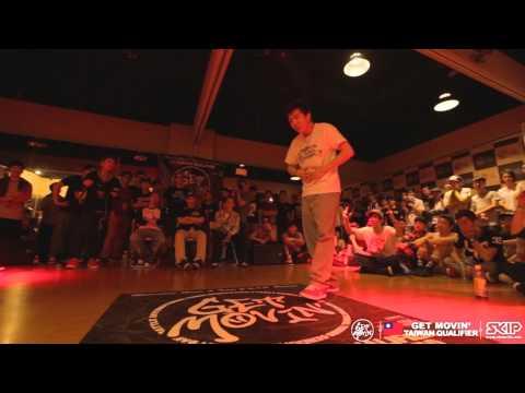 韓國知名舞者Hozin 主辦街舞poppin 1 on 1 battle 比賽的精采影片回顧