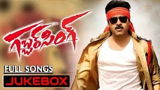Gabbar Singh Full Songs Jukebox With Lyrics - Pawan Kalyan, Shruti Haasan In