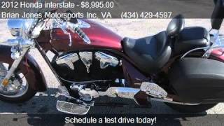 10. 2012 Honda interstate  for sale in Danville, VA 24541 at the