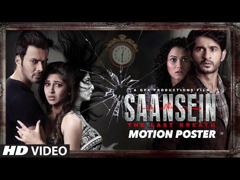 SAANSEIN MOTION POSTER Rajneesh Duggal Sonarika Bhadoria