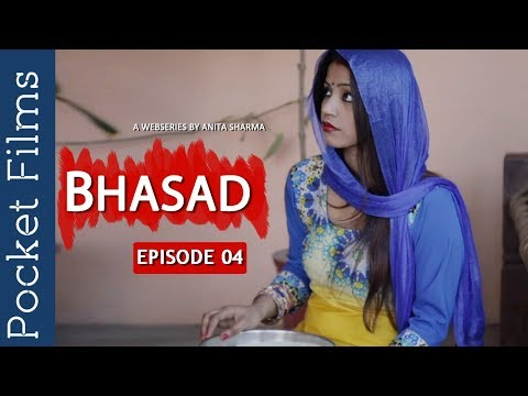 Hindi Web Series - Bhasad - Episode 4 - TJ's wife finds out a secret