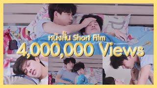 Video He says to me...?  | SHORT FILM {FULL HD} [Sub Eng] MP3, 3GP, MP4, WEBM, AVI, FLV Oktober 2018