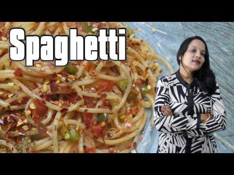 Spaghetti Recipe (Hindi)