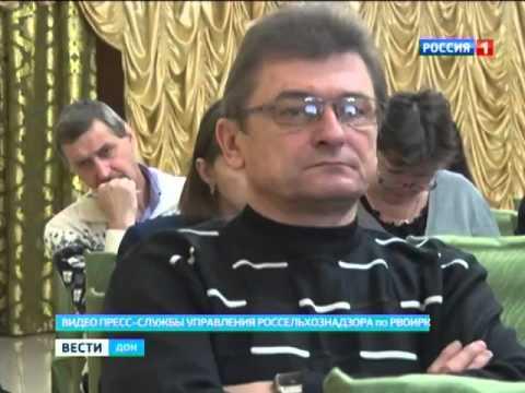 Рыбоводы юга России смогут повысить квалификацию в донской столице