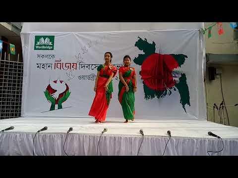 Polash dhaka (Victory Day, 2018)