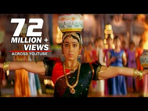 Video Baahubali Prabhas Pournami Songs - Bharatha Vedamuga - Prabhas Trisha and Charmi download in MP3, 3GP, MP4, WEBM, AVI, FLV January 2017