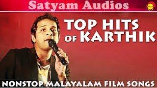 Video Top Hits of Karthik | Nonstop Malayalam Film Songs MP3, 3GP, MP4, WEBM, AVI, FLV Juli 2018