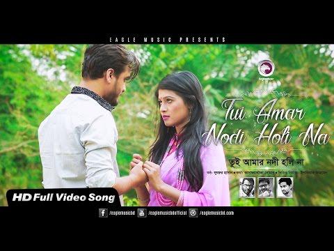 Tui Amar Nodi Holi Na | Lutfor Hasan | Full Video Song | Eagle Music