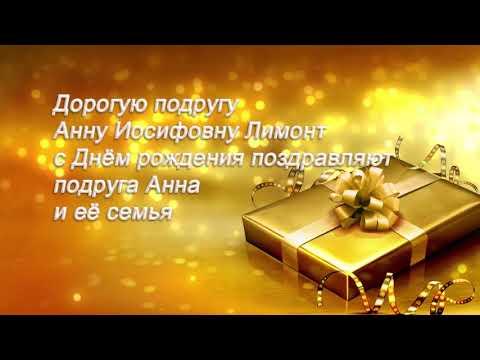 """Программа """"Примите поздравление"""" от 01.02.21."""