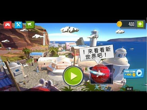 《交通橋樑建築的道路》手機遊戲玩法與攻略教學!