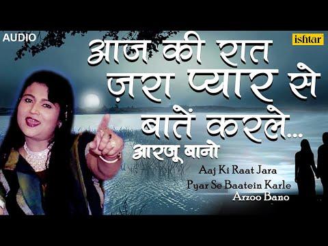 Video Aaj Ki Raat Jara Pyar Se | आज की रात जरा प्यार से | Best Bollywood Sad Songs | Arzoo Bano download in MP3, 3GP, MP4, WEBM, AVI, FLV January 2017