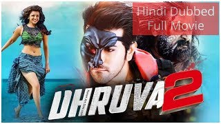 Nonton Dhruva 2 (2017) Telugu Film Dubbed Into Hindi Full Movie Film Subtitle Indonesia Streaming Movie Download