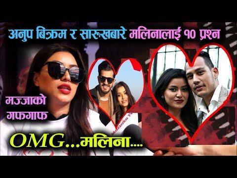 (10 Questions Anup Bikram र Sarukh बारे Malinaलाई, अनुपसंग फिल्म खेल्न तयार ?    Mazzako TV - Duration: 16 minutes.)