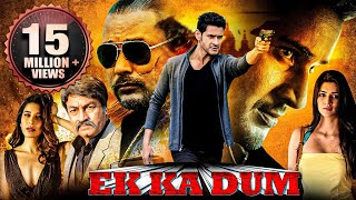 Nonton Ek Ka Dum Hindi Full Movie (2015) Film Subtitle Indonesia Streaming Movie Download