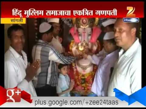 Video Sangli : Hindu Muslim Celebrate Ganesh Utsav Together 20th September 2015 download in MP3, 3GP, MP4, WEBM, AVI, FLV January 2017