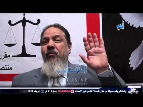 منتصر الزيات: هنجمع تبرعات للمحامين وهنقول للديب هات !!