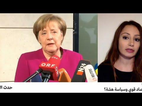 العرب اليوم - اقتصاد قوي وسياسة هشة في ألمانيا