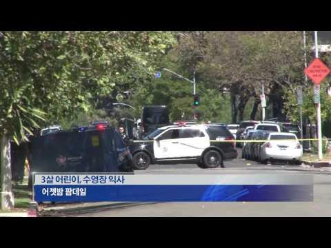 '불꽃 화상에 익사까지' 연휴 사건사고 7.5.16 KBS America News