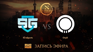 SG vs Onyx, DAC 2017 NA Quals, game 2 [Maelstorm, LightOfHeaveN]