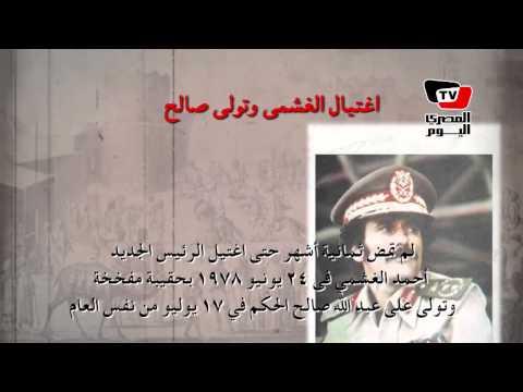 «اليمن السعيد» حروب لا تتوقف