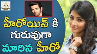 Hrithik Roshan Is The Master For Allu Arjun Heroine Pooja Hegde | Telugu Series