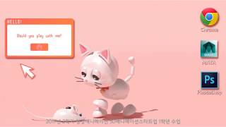 Nonton MEOW(2017) - 청강 애니메이션 2017 1학년 2학기 과제물 Film Subtitle Indonesia Streaming Movie Download