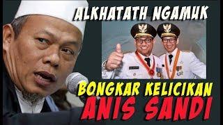 Download Video GAWAT....LA NYALA DITOLAK PRABOWO ALKHATATH BONGKAR RAHASIA ANIS SANDI MP3 3GP MP4