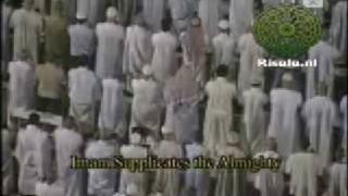 Du3a Al-Qunut Door Shaikh Adil Al-Kalbani [2008]