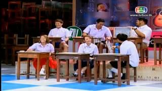 School Bus First Class 11 August 2013 - Thai Variety Game Show