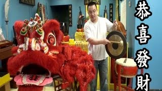Lion Dance Secret You Don't Know! - Happy Chinese New Year!