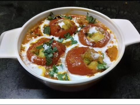 Stuffed Tomato Gravy Recipe | Bharwan Tamatar Recipe .