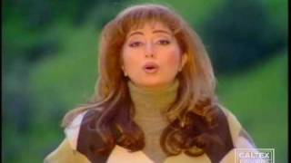 Havayeh Tazeh Music Video Leila Forouhar