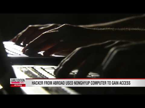 KCC: Malicious Code Responsible for Cyber Attack Originated from S. Korea