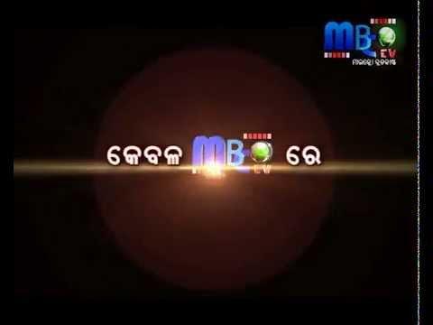 Video MBC TV RAJO FILM FESTIVAL COMBO PROMO WITH TIME download in MP3, 3GP, MP4, WEBM, AVI, FLV January 2017