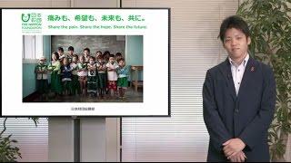 公益財団法人の仕事といっても、なかなかイメージがつかめないという方も多いのではないでしょうか。そこで、企業研究に取り組んでいるみなさまに、私たち「日本財団」のことを知り、理解を深めていただければと思い作成しました。