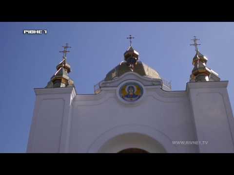 Великодні символи: традиції та історія свята Великдень [ВІДЕО]