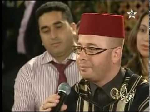 Abderrahim Abdelmoumen, le Madih et le Samaâ