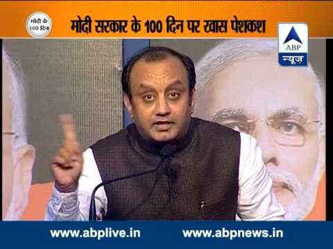 WATCH FULL: ABP News  complete assessment of BJP-led coalition government s performance 01 September 2014 10 PM