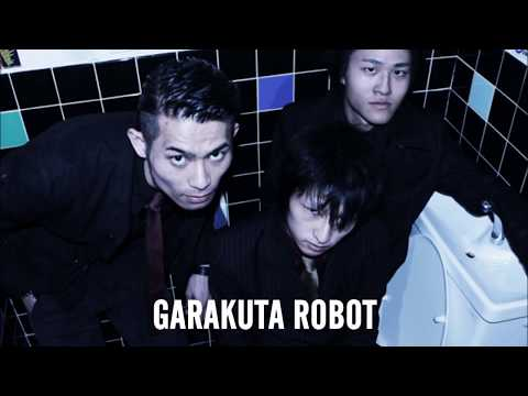 , title : 'Flying Man /  がらくたロボット'