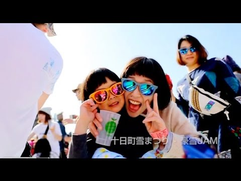 The movie of Tokamachi city/とおかまちプロモーションムービー(フルバージョン)