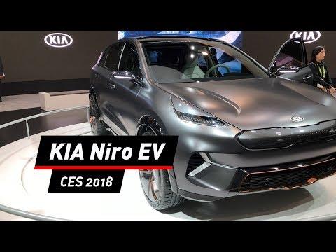 KIA-Designstudie: Elektro-Auto aus Fernost (Südkorea)