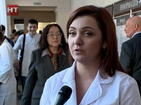 Выпускники института медицинского образования пообщались с работодателями