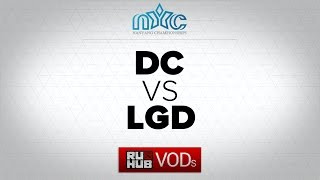 LGD.cn vs DC, game 1