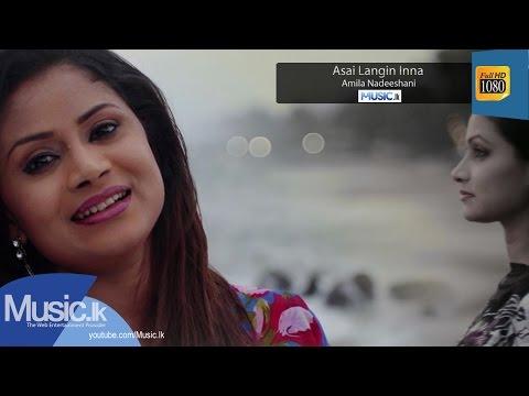 Asai Langin Inna Song - Amila Nadeeshani